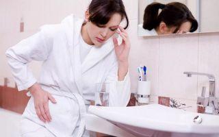 Тошнота по утрам на голодный желудок: возможные причины
