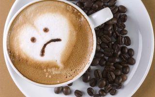 Противопоказано ли кофе при гастрите