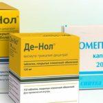Лекарства для лечения язвы