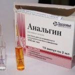 Анальгезирующие препараты