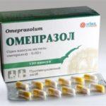 Омепразол – фармакологическая группа